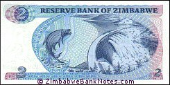 Zimbabwe 2 Dollars Bank Note P1 Reverse