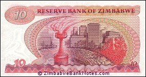 Zimbabwe 10 Dollars Bank Note P3 Reverse
